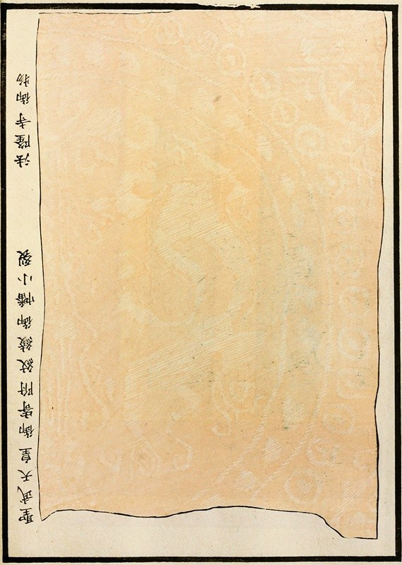 A. F. Stoddard & Company - Chinese prints pl.95