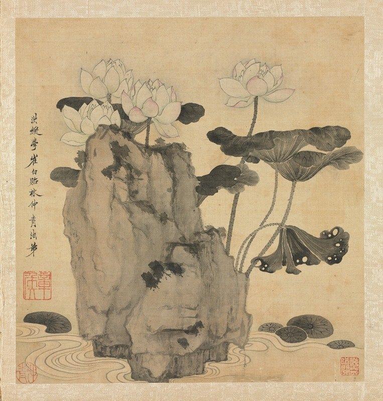 Chen Hongshou - Lotus and Rocks