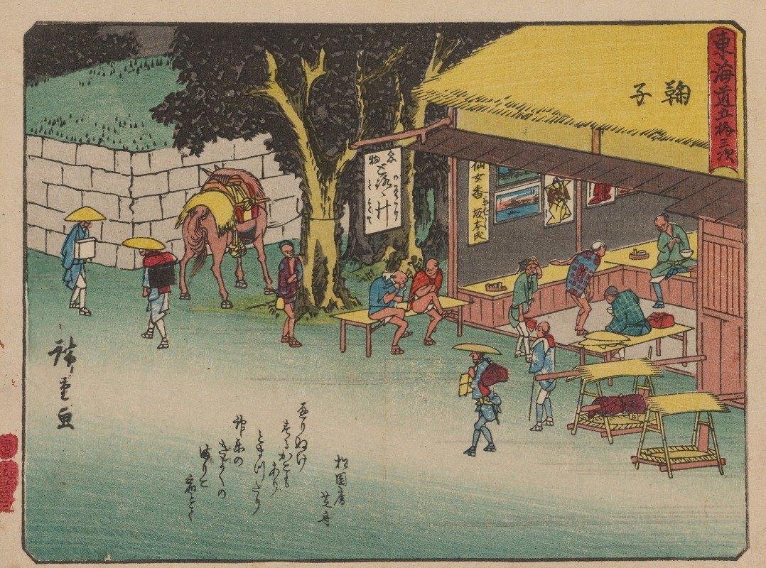Andō Hiroshige - Tokaido gojusantsugi, Pl.21