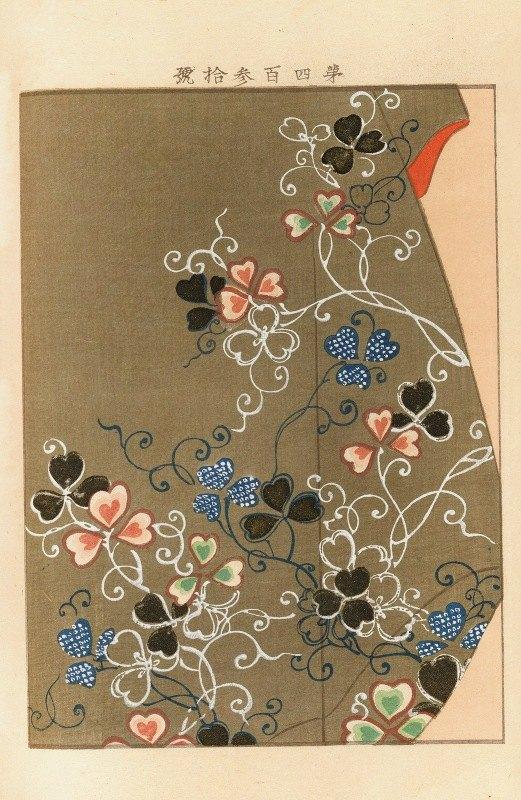 Seikō Ueno - Yachigusa v. 15, Pl.10