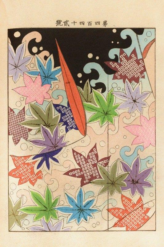 Seikō Ueno - Yachigusa v. 15, Pl.22