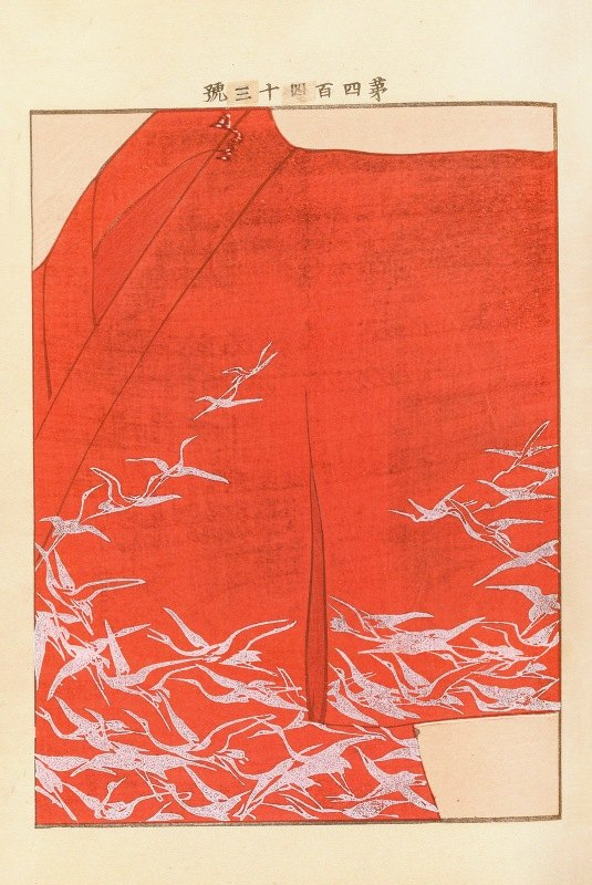 Seikō Ueno - Yachigusa v. 15, Pl.23