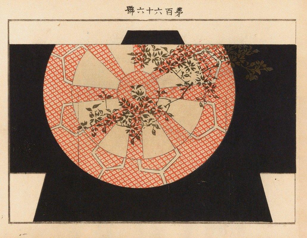 Seikō Ueno - Yachigusa v. 6, Pl.16