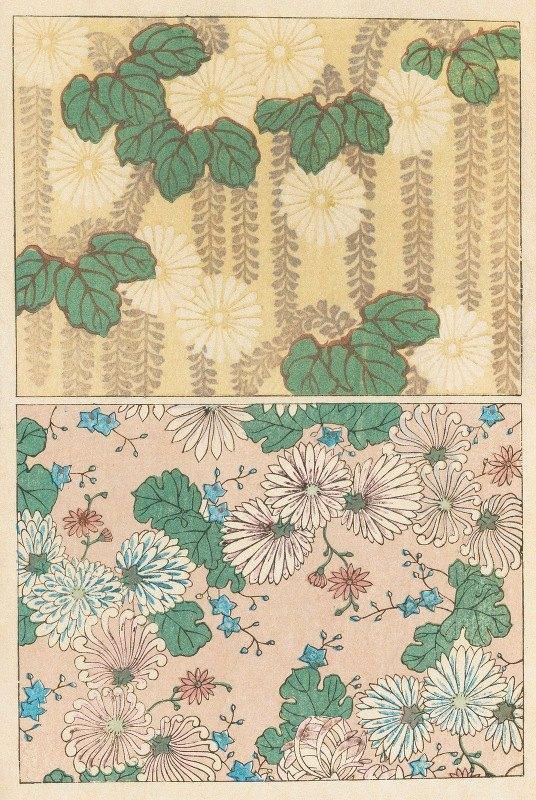 Nakayasu Shinzaburō - Shin zuan, Pl.08