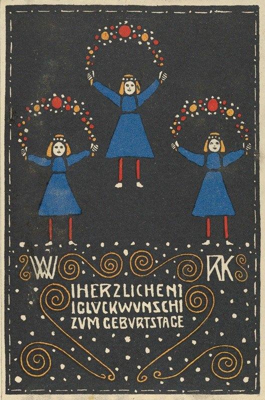 Rudolf Kalvach - Happy Birthday (Herzlichen Glückwunsch Zum Geburtstage)