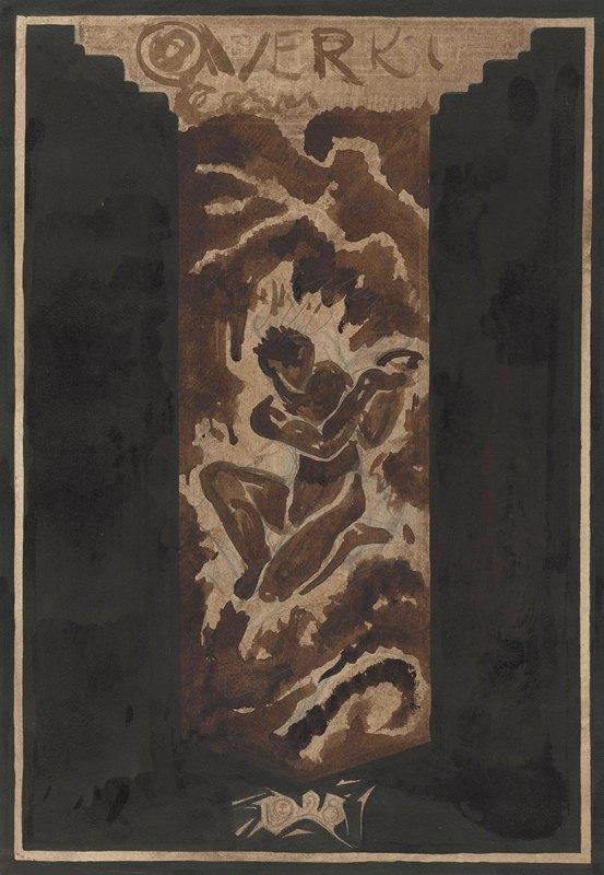 Richard Nicolaüs Roland Holst - Eerste ontwerp voor de boekband voor Over Kunst, II, door R.N. Roland Holst